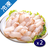 嚴選生凍蟳管肉(約80g±3%/ 盒)X2【愛買冷凍】