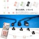 自黏式理線器 數據線收納固定夾 電線固定扣 集線器 超值18入 Kiret