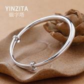 光面簡約維拉手環情侶銀鐲子飾品
