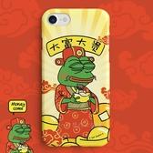全館83折發財神悲傷蛙新年暴富貴好運來悲傷店鋪創意全包iphonexs手機殼xr
