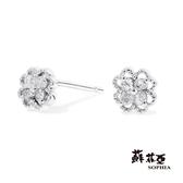 [搭配達人7折起]蘇菲亞SOPHIA - 輕珠寶系列微甜幸福鑽石耳環