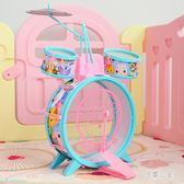 爵士鼓 架子鼓3-6歲初學者樂器男孩女孩大號敲打鼓圣誕節兒童玩具禮物OB1710『易購3c館』