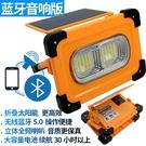 太陽能充電照明燈應急燈家用多功能led超亮手提燈戶外防水擺攤燈 快速出貨
