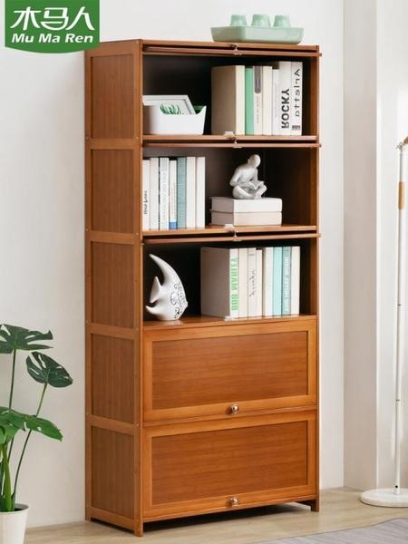 書架 書架置物書柜子落地桌面收納小兒童客廳臥室簡易簡約辦公室免運快出