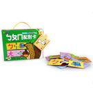 ㄅㄆㄇ配對卡 FOOD超人基礎學習拼圖遊戲 | OS小舖