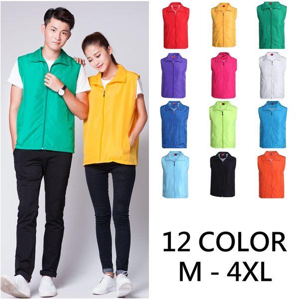 品客安琪 螢光綠色 橙色 彩藍色-複合防風衣馬甲 運動球服背心聚合纖維防風 防雨