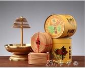 佛具 老山檀香12小時盤香環香塔香家用香薰供佛拜佛寺廟用品 卡卡西