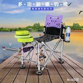 釣椅子多功能折疊釣魚垂釣臺釣魚凳用品釣凳  JL2366『miss洛雨』TW