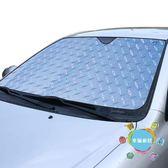 (店主嚴選)遮陽板汽車遮陽板防曬隔熱遮陽檔車用遮光板小車前擋風玻璃太陽擋遮陽簾xw