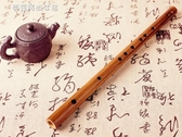 笛子 迷你笛子素笛一節短笛成人兒童初學入門笛子學生男性女性竹笛妙竹 YXS 夢露時尚女裝