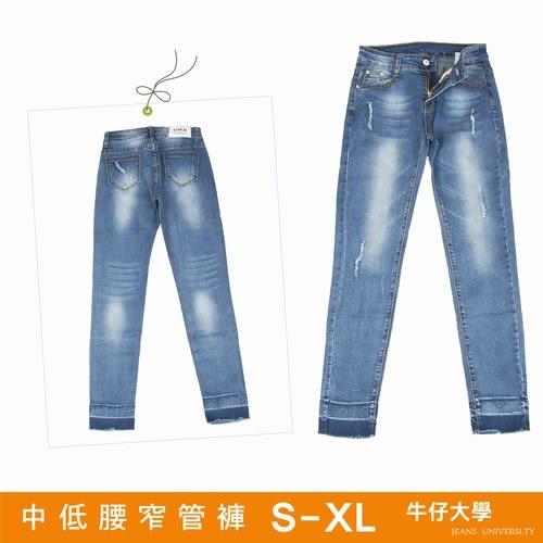 牛仔褲 鬚邊褲管窄管褲→低腰牛仔褲【160907-422】牛仔大學(S~XL)
