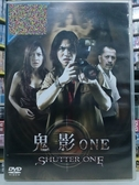 挖寶二手片-E07-084-正版DVD-泰片【鬼影ONE】-(直購價)