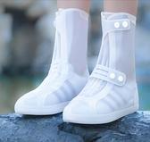 雨靴套 防水鞋套雨鞋套雨天防雨兒童高筒加厚防滑耐磨底腳套硅膠雨靴雨鞋