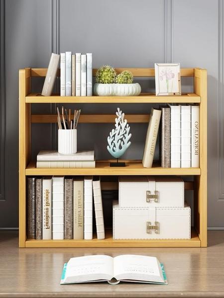 桌面置物架桌上小型小書架兒童多層簡易分層迷你辦公桌收納架書櫃 嬡孕哺 LX
