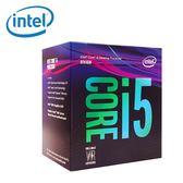 Intel 第八代 Core i5 8400 六核心處理器