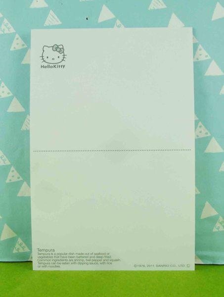 【震撼精品百貨】Hello Kitty 凱蒂貓~明信片-天婦羅