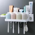 牙刷架 衛生間牙刷架置物架吸壁掛牆式免打...
