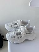 運動鞋 潮復古老爹鞋女智熏白色運動鞋2021冬新款休閒百搭學生鞋【快速出貨八折鉅惠】