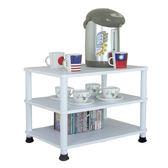 深40x寬60-三層短管型-置物架 收納架 電視架 茶几 廚房電器架(三色)二款腳座可選WP4060L3