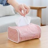 簡約創意抽紙盒紙巾盒家用客廳茶幾北歐茶幾收納盒多功能紙抽盒子