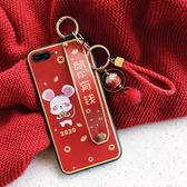 iPhone 8 7 Plus 手機殼 鼠年 新年 紅色 超薄全包防摔殼 保護殼 保護套 手機套 腕帶防摔 iPhone8 i7