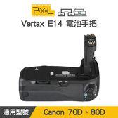 【一年保固】PIXEL 品色 Canon 70D 80D 電池手把 Vertax E14 垂直手把 相容BGE14 屮W2