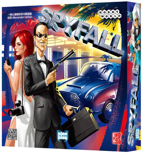 【2Plus】間諜危機 Spyfall - 中文正版桌遊《德國益智遊戲》中壢可樂農莊