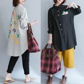 大尺碼女裝秋季新品長袖襯衫女胖mm200斤寬鬆顯瘦中長款棉麻襯衣潮 週年慶降價