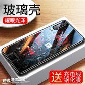 手機殼 小米9手機殼小米9plus/se玻璃保護套尊享版透明探索版新款m9米超薄防摔新手機全面屏外殼