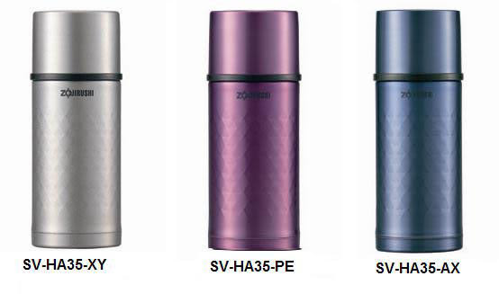 【象印 ZOJIRUSHI】0.35L不銹鋼真空保溫/保冷瓶 SV-HA35 ★ 鑽石波紋設計