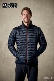 【速捷戶外】英國 Rab QIO-14 Altus Jacket 男暖雲纖維保暖立領外套(烏木灰), 雪衣,登山,賞雪