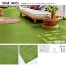 20m一捲 綠色草坪 地板卷材 客廳地板 日本地板材/HM-10005
