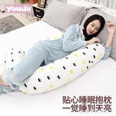 孕婦枕頭 護腰側睡枕F型多功能側臥睡枕懷孕托腹睡覺孕期抱枕純棉YQS 小確幸生活館