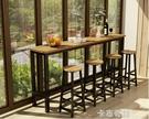 靠牆吧台桌簡約家用客廳小吧台現代長條桌窄...