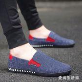 豆豆鞋夏季2019新款韓版潮流潮懶人社會小伙休閒布鞋 QX3508 『愛尚生活館』