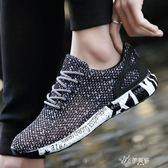 洞洞鞋夏季男士運動休閒跑步潮鞋韓版透氣洞洞鞋防臭鏤空網面輕便男鞋子伊芙莎