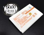 【高壓商檢局安規認證防爆】適用三星 Note3 Neo N7507 3100MAH 高容量電池手機鋰電池充電 e