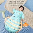 寶寶睡袋兒童冬款春秋冬季加厚純棉幼兒童薄款防踢被四季通用