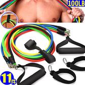 5條式阻力繩11件100LB可調式拉繩拉力器阻力帶擴胸器訓練繩體操瑜珈運動健身器材trx-1推薦哪裡買ptt