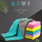 【YP-2030】乾濕兩用加厚強力吸水抹布 清潔布 洗碗巾(隨機出貨)
