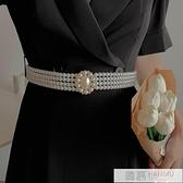 腰帶女裝飾 韓版新款ins風皮帶珍珠彈力百搭時尚氣質型連身裙腰封 母親節特惠