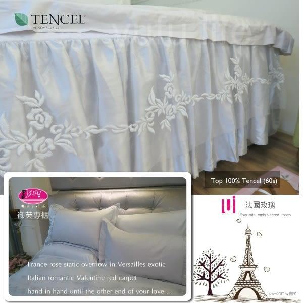 法式高級天絲床罩組(6*7尺)特大『法國玫瑰』質感灰*╮☆六件式/浪漫臻愛系列