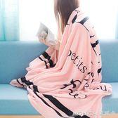 日系梨花女神毯親膚絨法蘭絨珊瑚絨沙發蓋毯禮物毛毯休閒毯 莫妮卡小屋 IGO