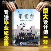 相本畢業相冊制作同學聚會相冊12寸同學會通訊錄影集畢業紀念冊訂製「Chic七色堇」