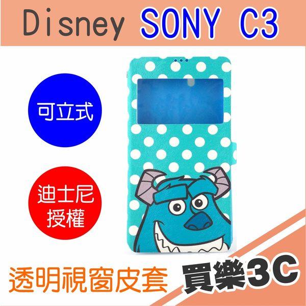 SONY Xperia C3 毛怪  時尚大頭點點 透視 視窗可立式皮套,迪士尼正版授權商品,神腦代理 SONY C3