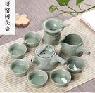 茶具-潤器茶具套裝陶瓷哥窯家用簡約茶碗冰...