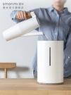 加濕器智米家用臥室凈化空氣小米白紫外線消毒除菌加濕器 【全館免運】