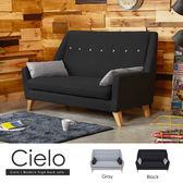 沙發 雙人沙發/Cielo 希耶洛日式雙人沙發(黑色/2色)【H&D DESIGN】
