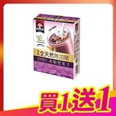 (買一送一)桂格全天穀珍-黑穀堅果盒裝5包 *維康