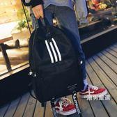 歐美風後背包男大容量情侶背包大學高中學生書包校園旅行背包